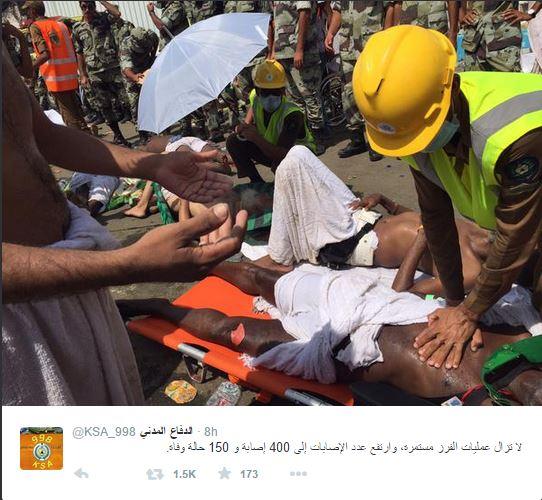 Credit: Saudi civil defense/Twitter